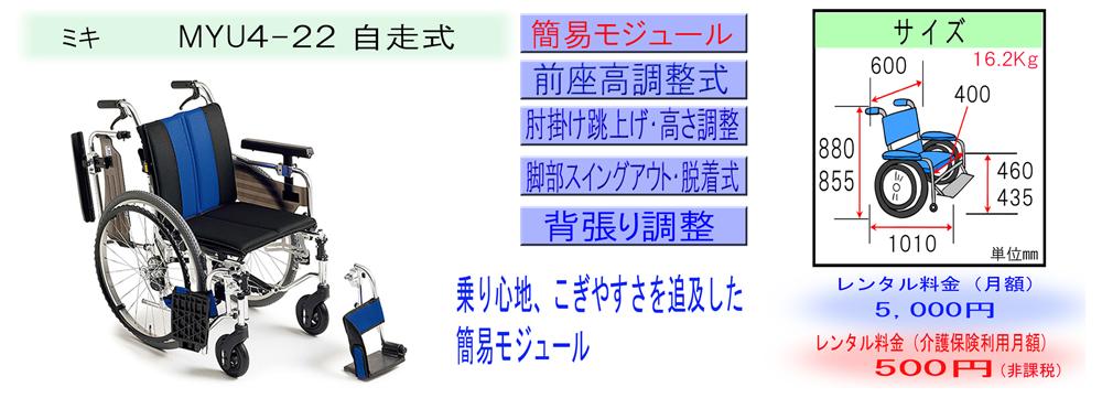 p24_img02