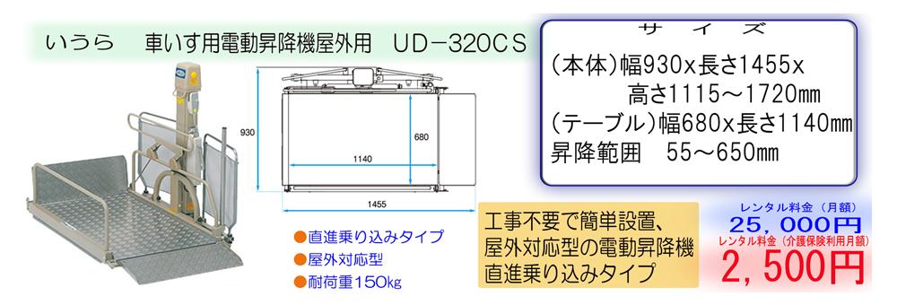 p50_img02
